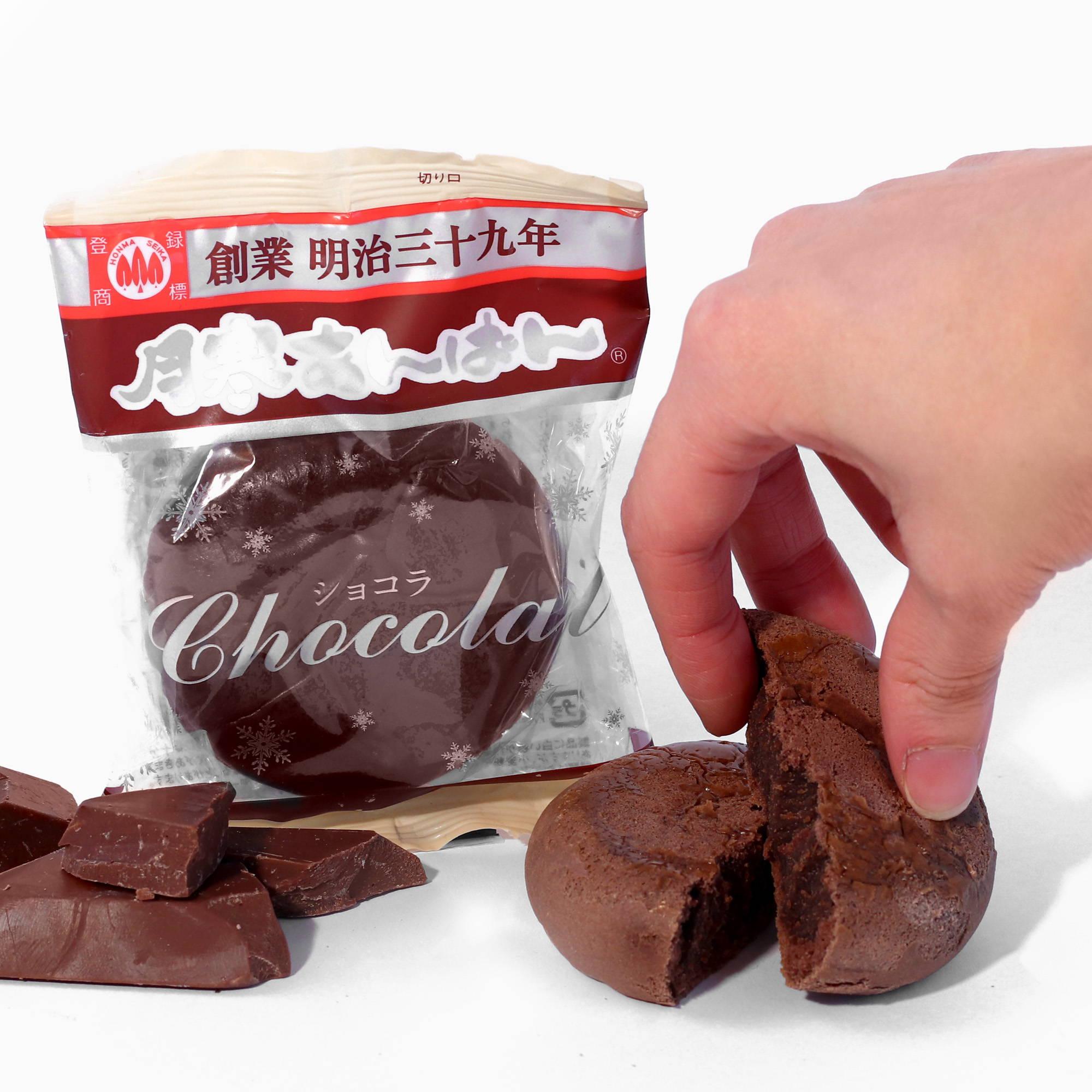 Tsukisamu Anpan: Chocolate