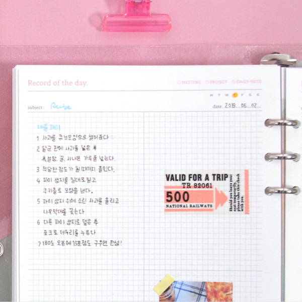 Grid note - Second Mansion Moment A5 6ring dateless weekly diary planner