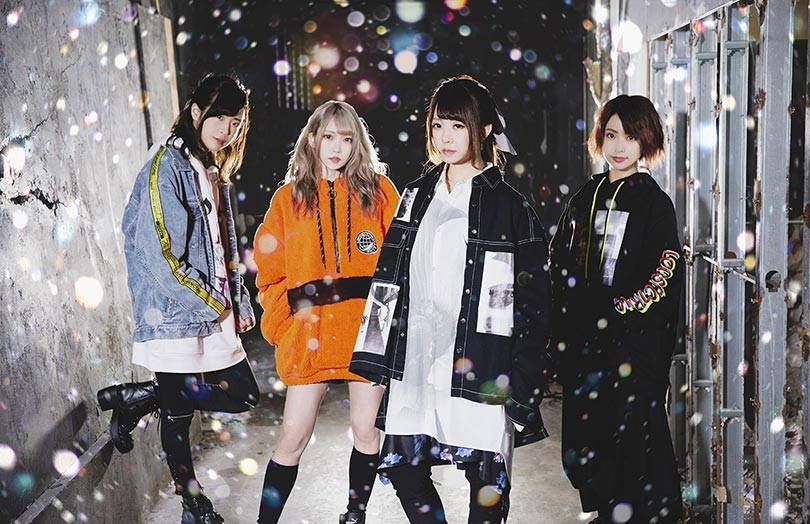 ELFRIEDE Japanese girl band エルフリーデ