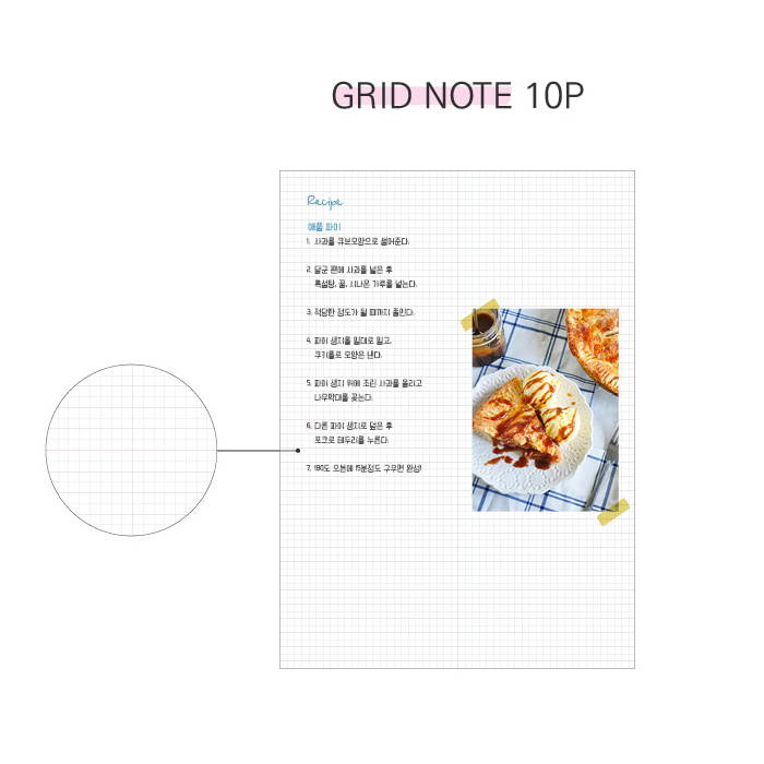 Grid note - Second Mansion The Moments dateless weekly diary planner