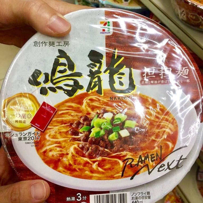 Michelin starred instant dan dan ramen from Japan