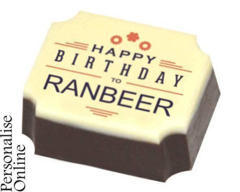 best-birthday-gift