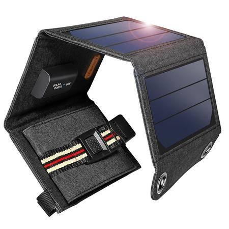 A portable solar charger