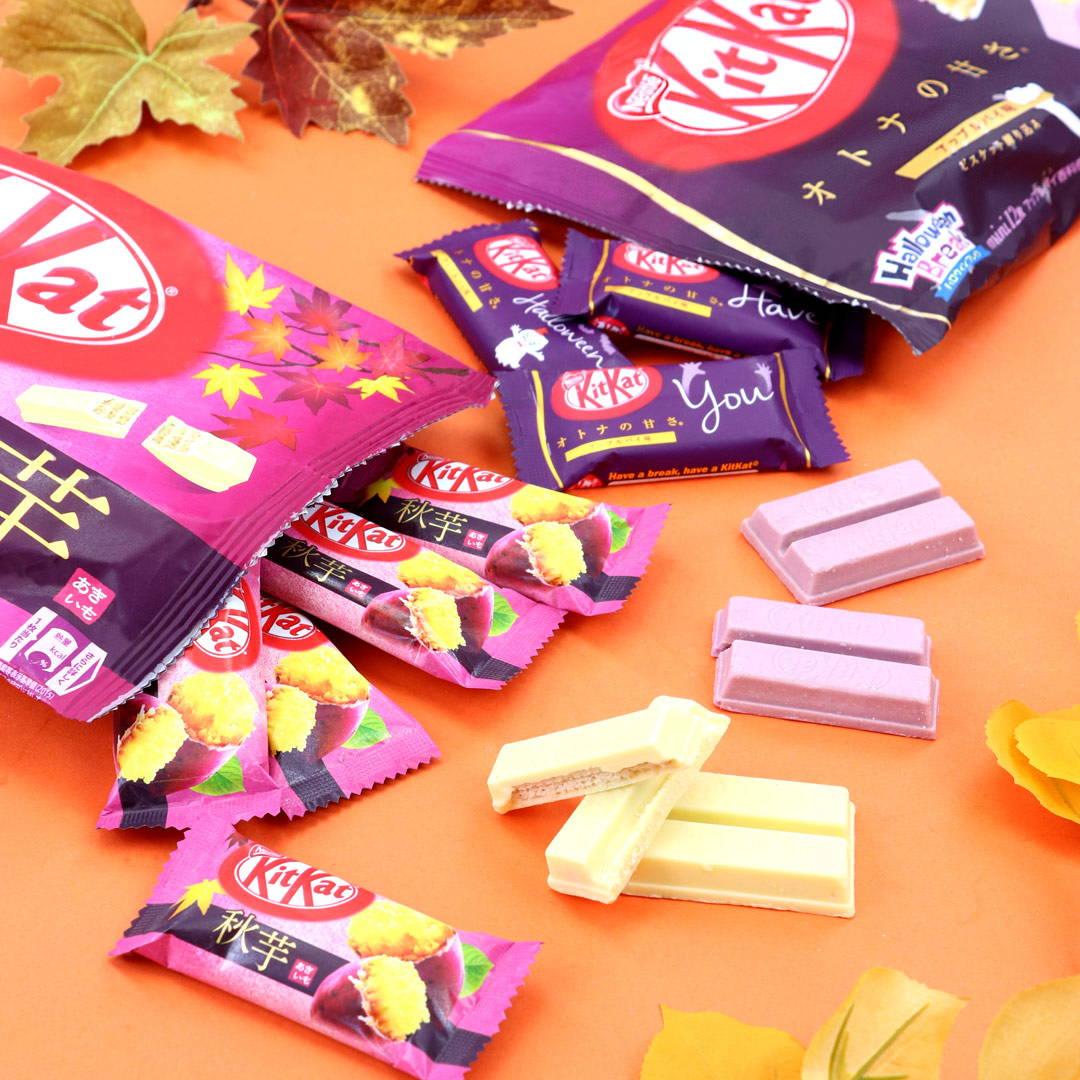 Japanese Kit Kats: Apple pie kit kat and Sweet Potato Kit Kat