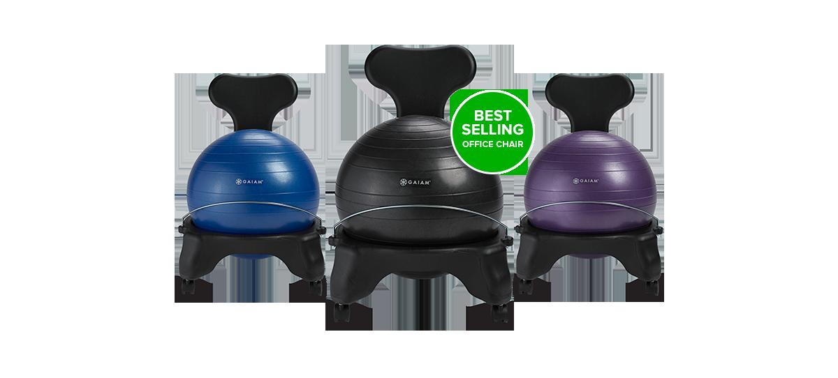 Classic Balance Ball Chair Gaiam