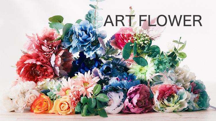 ART FLOWER
