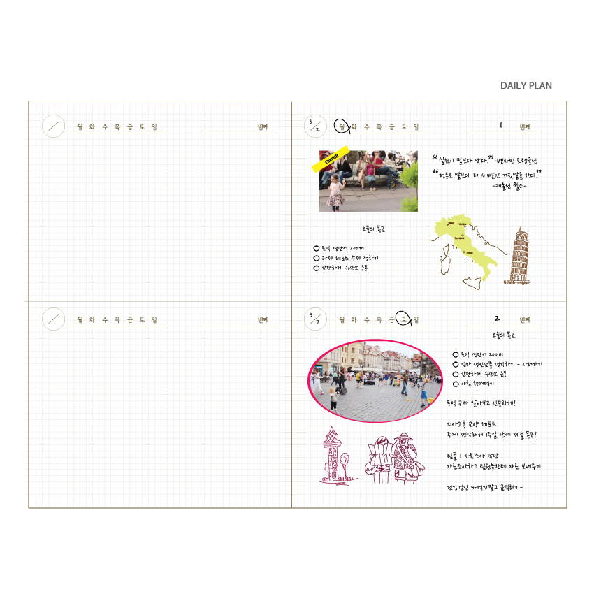 Daily plan - ICIEL Under the moonlight dateless daily diary journal ve3