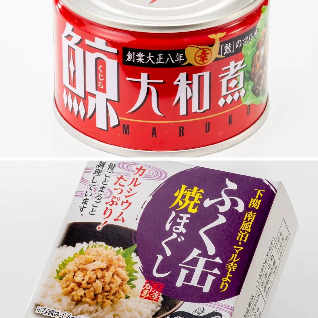 「鯨大和煮缶」&「ふく缶焼きほぐし」2缶セット