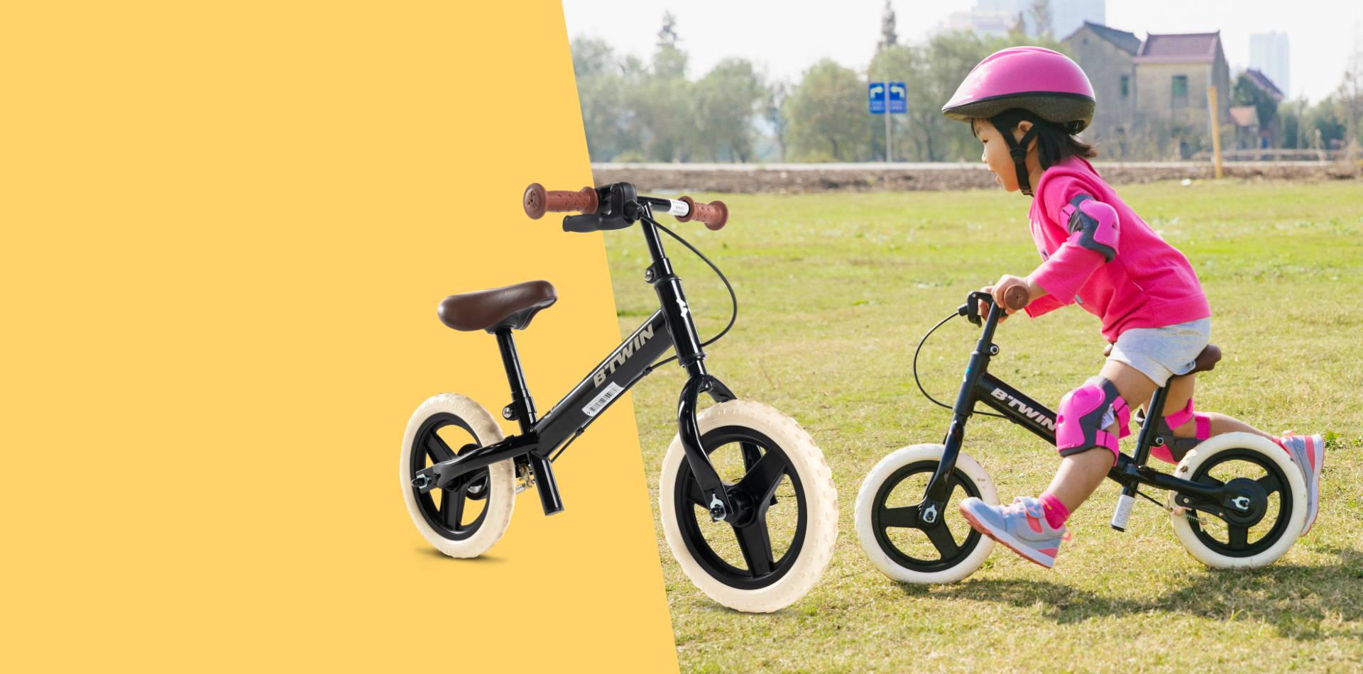 サイクリング ペダルなしトレーニングバイク 子供用 Run Ride 520 Cruiser 10インチ自転車