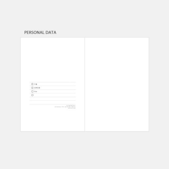 Personal data - 3AL 2020 Today journey dated weekly diary planner