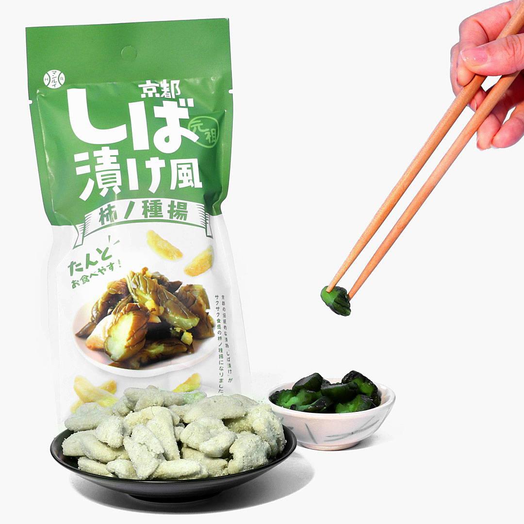 Fried Kakinotane: Shiso Pickled Cucumber Flavor