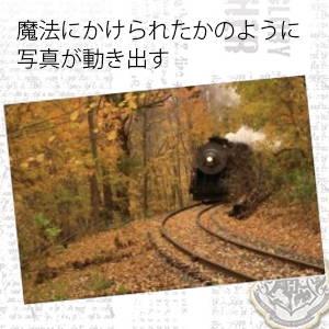 Transportation - Lifeprint - Harry Potter 2×3 Slim Photo & Video Printer
