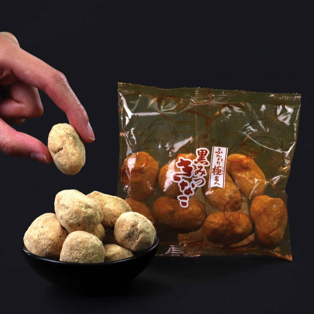 Funwari Meijin Mochi Puffs: Kuromitsu Kinako