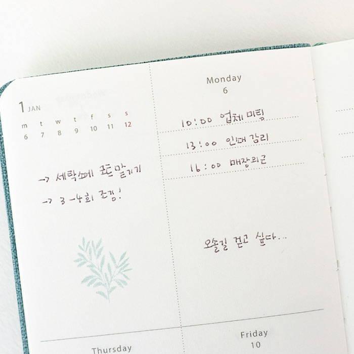 Weekly plan - eedendesign 2020 Simple dated weekly diary planner