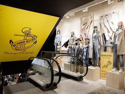 136ea92b0560 Vintage Clothes Store