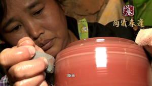 Creating Jian Shui Pottery - Polish with River Stones