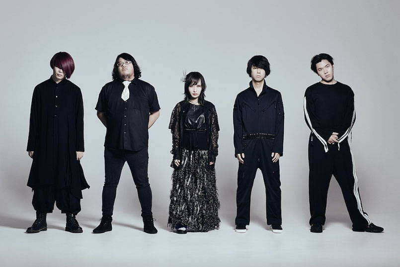 Lie and a Chameleon band photo 2020. (嘘とカメレオン)
