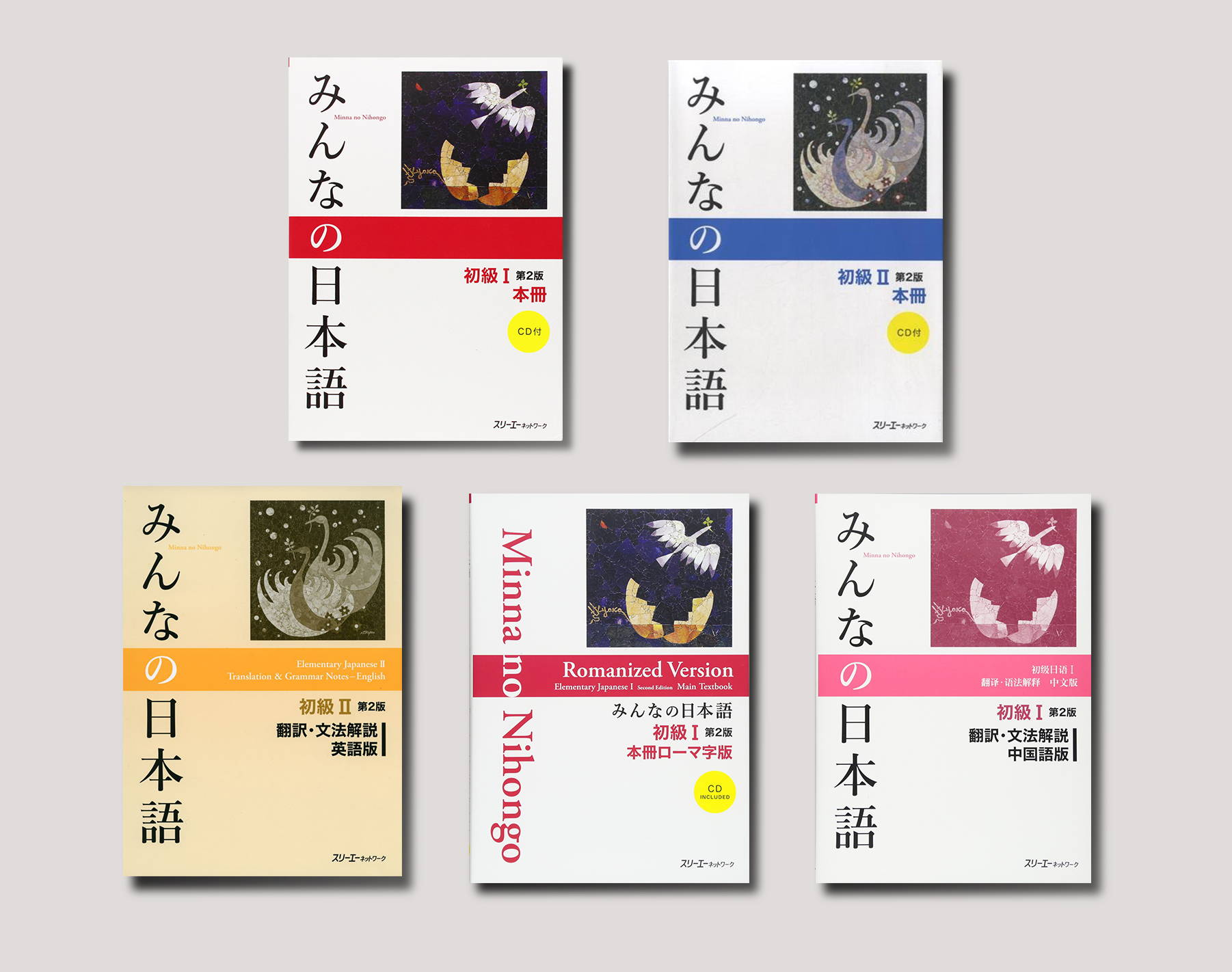 A collection of Minna No Nihongo books.