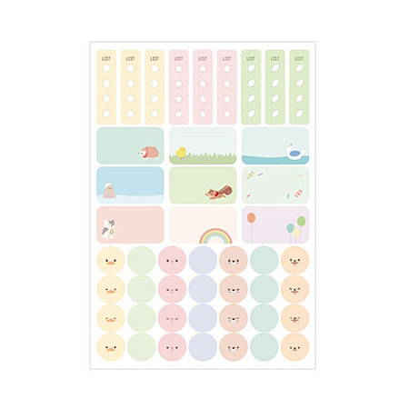 Sticker - 2020 Chou Chou cute animal dated weekly diary