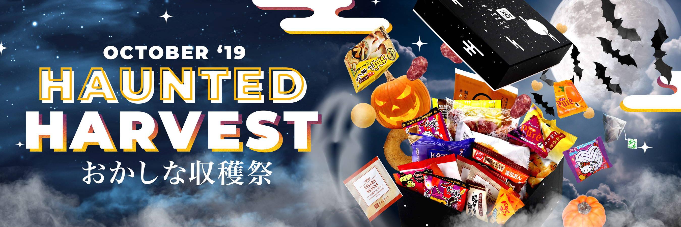 October Haunted Harvest Bokksu