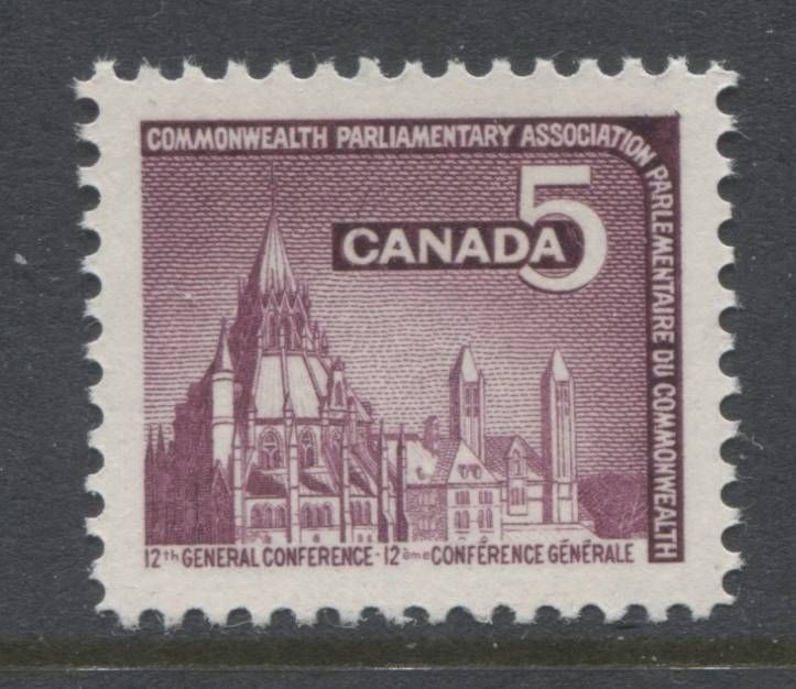 The 5c CPA Conference stamp from Canada, issued in 1966