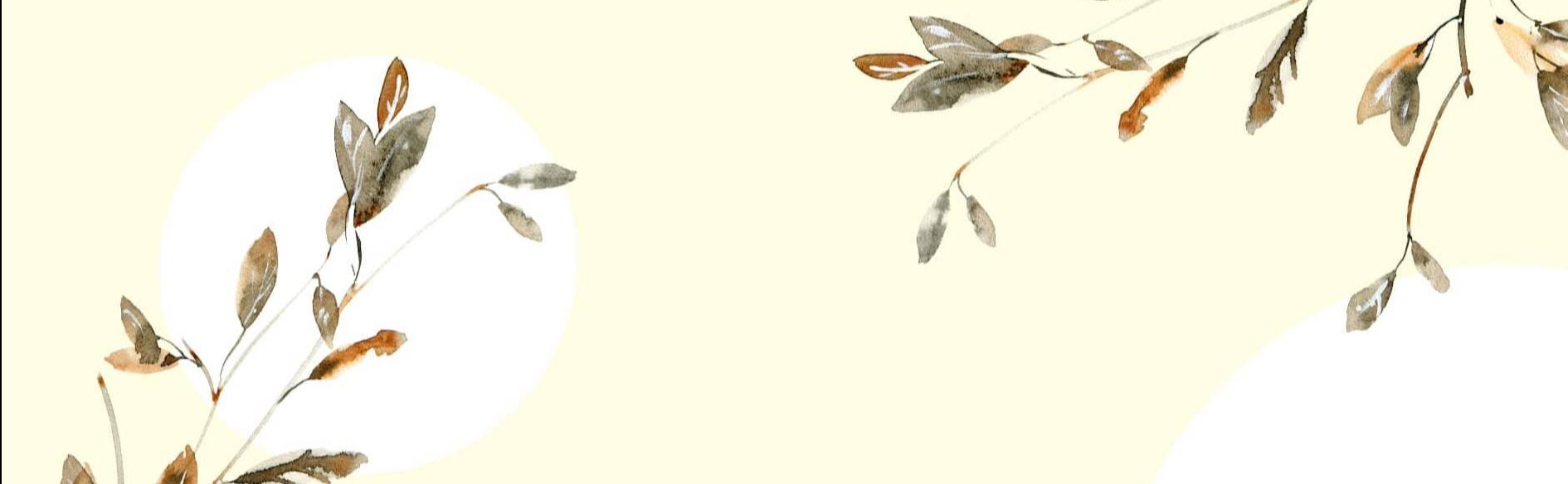 Matcha Karu Banner mit Blättern darauf