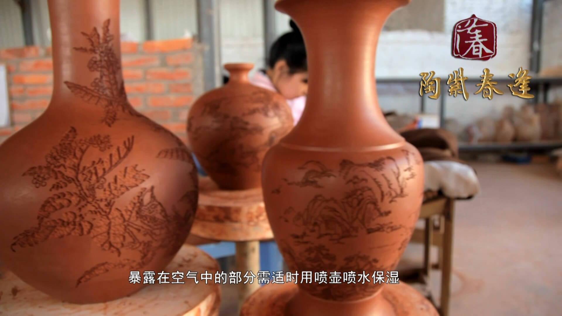 Creating Jian Shui Pottery - Wait for Inlay