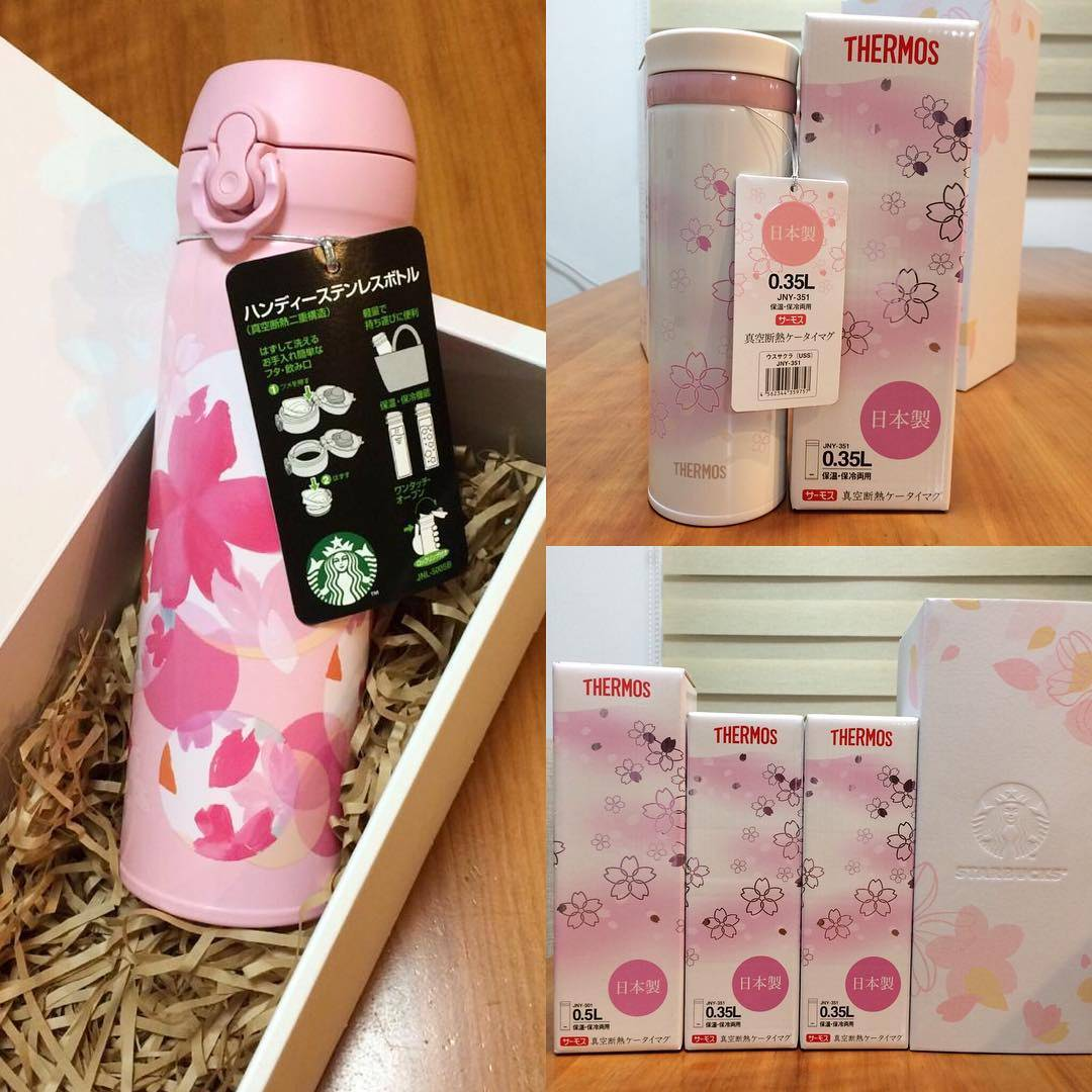 Thermos brand Sakura tumbler