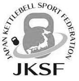 JSKF - Japan Kettlebell Sports Federation