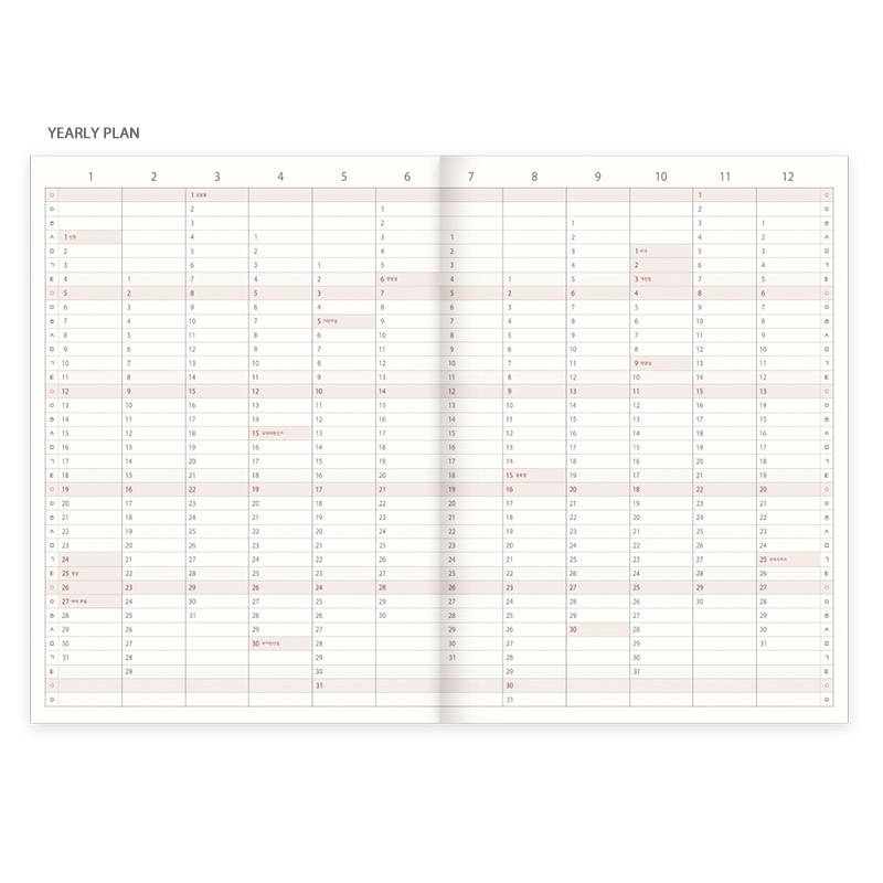 Yearly plan - Eedendesign 2020 Hello month B5 dated monthly planner