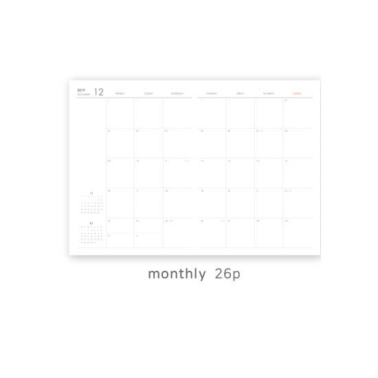 Monthly plan - O-CHECK 2020 Spring come A4 dated monthly planner