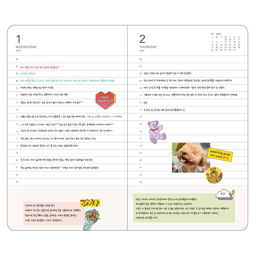 Daily plan - Ardium 2020 365 days small dated daily journal diary