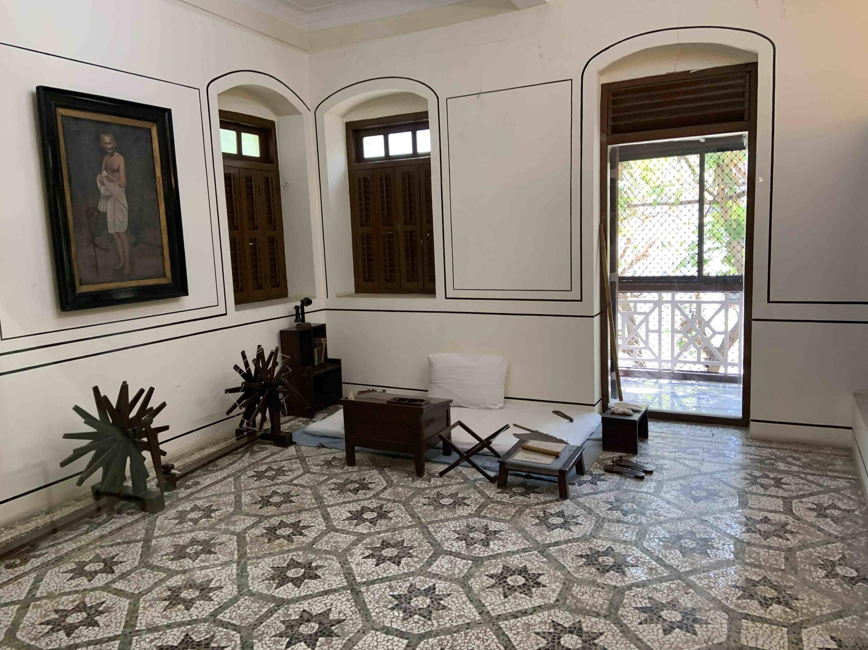 ghandi room