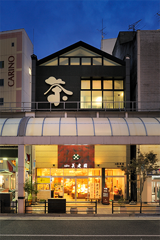 Kagoshima Seicha's Kagoshima storefront