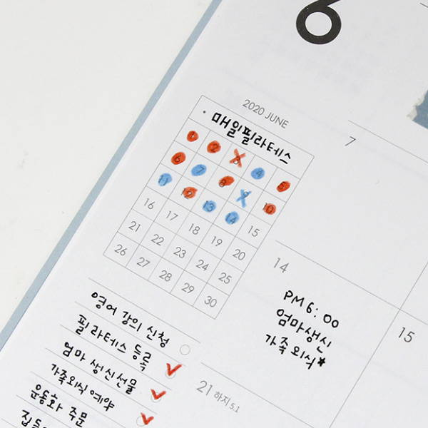 Monthly plan - GMZ 2020 The memo dated weekly diary planner