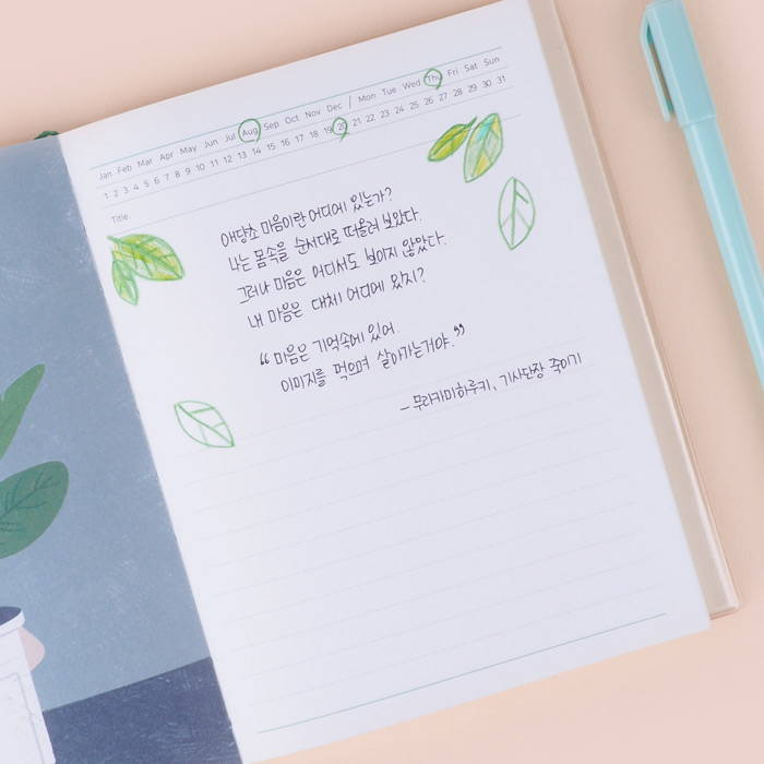 Daily pages - Rihoon Re green dateless daily diary journal