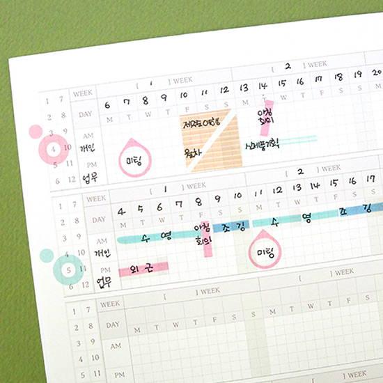 25 weekly planner - PLEPLE 25 weeks time dateless weekly diary planner