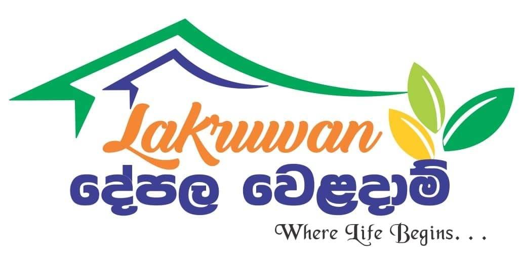 Lakruwan Land sales - Kalutara, Sri Lanka