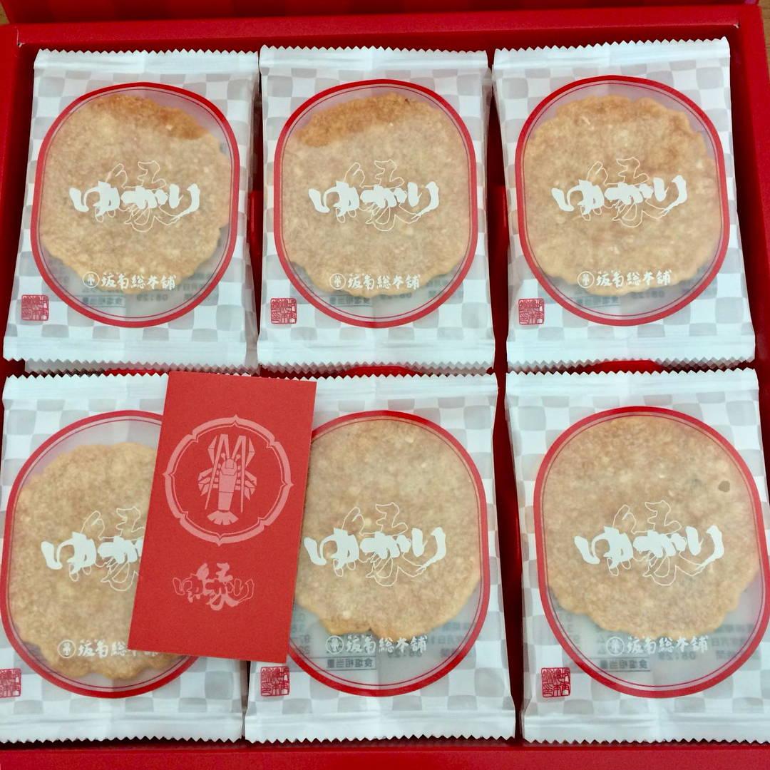 Nagoya Japanese Premium Shrimp Crackers