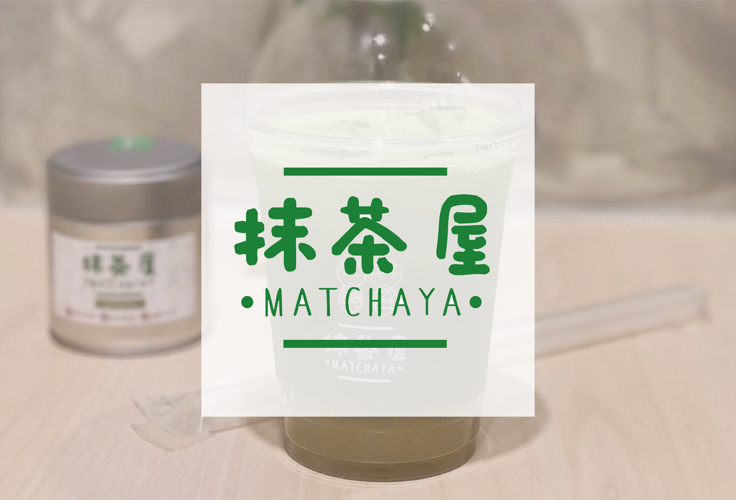 Matchaya at Singapore Tea Festival 2018