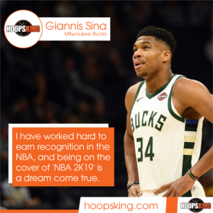 Giannis Basketball Quote 2