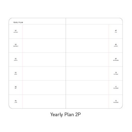 Yearly plan - Ardium 2020 Premium basic dated monthly diary planner