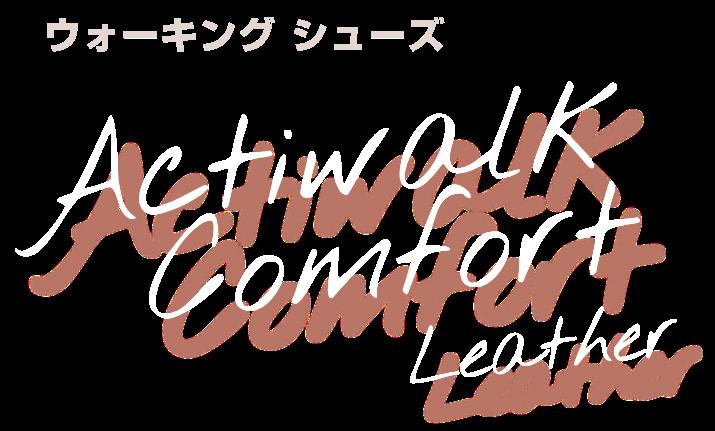 NEWFEEL(ニューフィール)ウォーキング シューズ レザー Actiwalk Comfort Leather