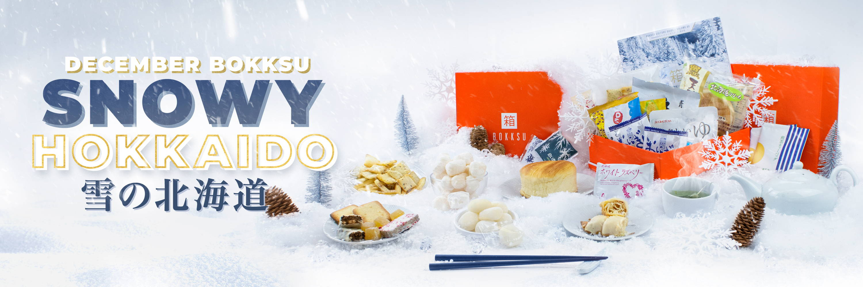 Decmeber '19 Bokksu: Snowy Hokkaido