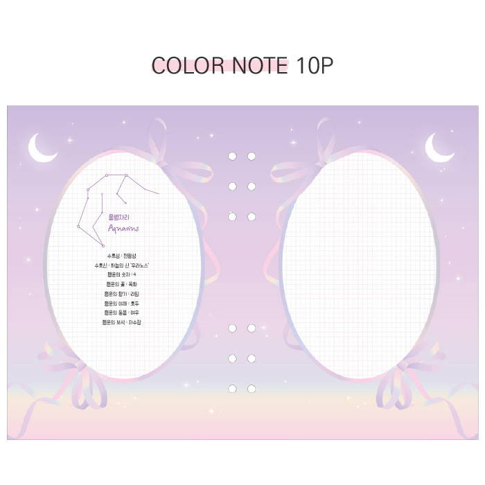 Color note - Twinkle moonlight A6 6 ring dateless weekly diary planner