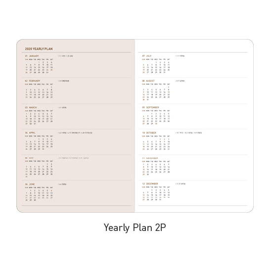 Yearly plan - 2020 Ardium Monthly Planner