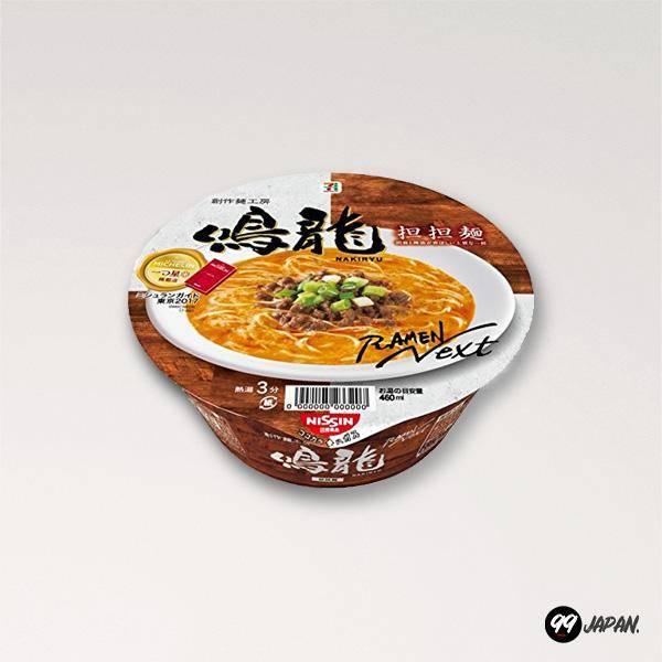 A Bowl of Nakiryu instant ramen.