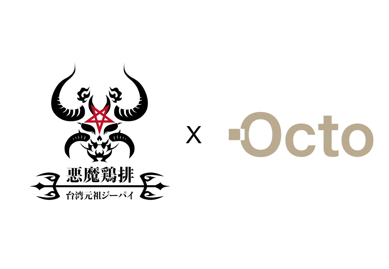 akuma & octo logo