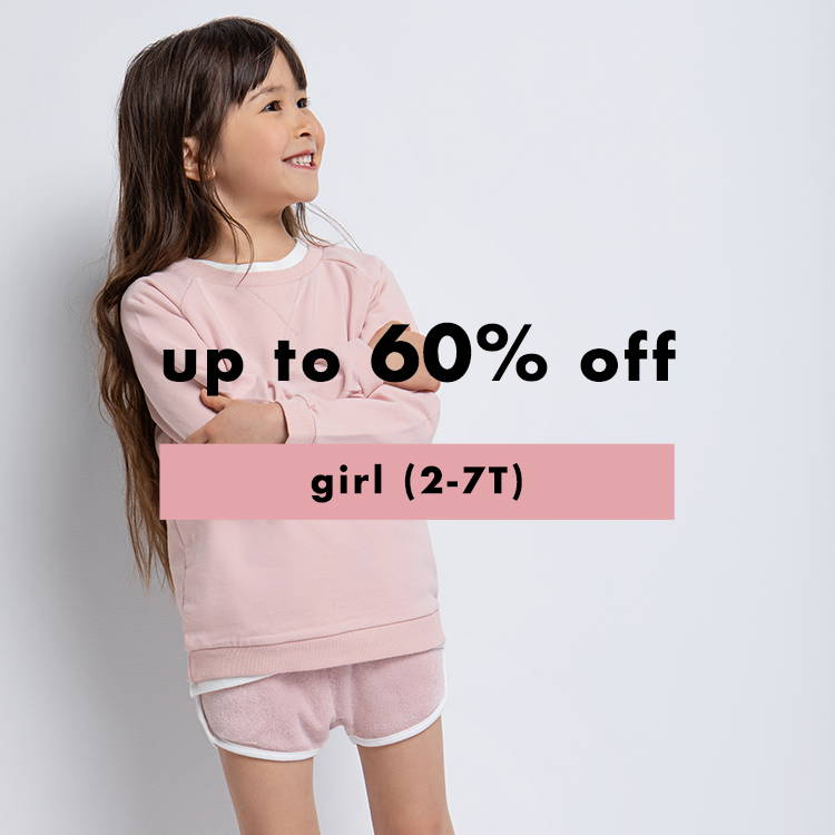 https://milesbaby.com/collections/girl