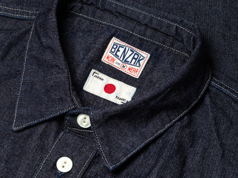 BENZAK | BWS-02 UTILITY SHIRT 8 oz. kojima chambray | utilityshirt | Japanese fabric | workwear